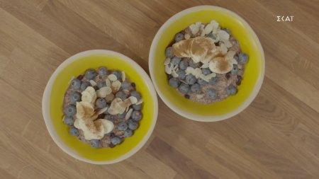 Υγιεινό πρωϊνό με σοκολάτα, μπανανά & βρώμη
