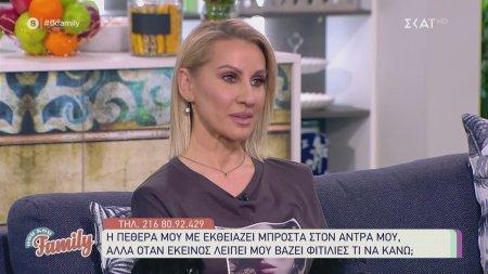 Σήμερα η Ελπίδα Γεωργακοπούλου, μας μιλάει για τις συχνά παρεξηγημένες σχέσεις μας με την πεθερά