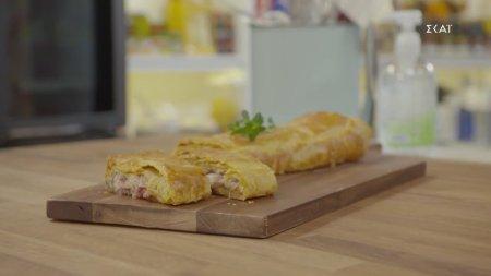 Μανιταρόπιτα ρολό με μπέικον