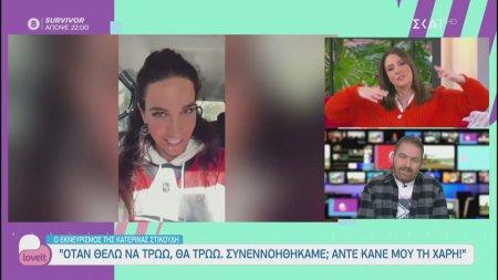 Τα νέα της showbiz