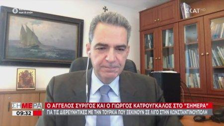 Συρίγος: Η Τουρκία δεν έχει καμία διάθεση να πάει στη Χάγη