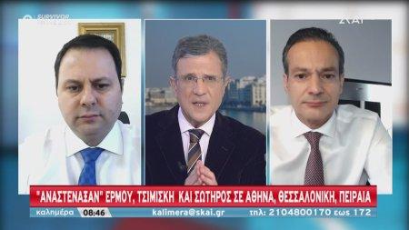 Σταμπουλίδης σε ΣΚΑΪ για συνωστισμό: Θα είναι καταστροφικό για όλους 3ο αυστηρό lockdown