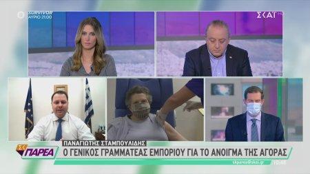 Σταμπουλίδης: Δε θα ανοίξουν κομμωτήρια και υπηρεσίες στις κόκκινες περιοχές