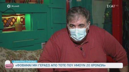Δημήτρης Σταρόβας: Δεν ήθελα ποτέ ρόλο πρωταγωνιστικό