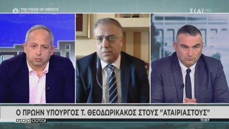 Ο Τάκης Θεοδωρικάκος μιλάει για τις αλλαγές στο ΑΣΕΠ