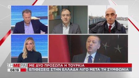 Με δύο πρόσωπα η Τουρκία - Επιθέσεις στην Ελλάδα λίγο μετά την συμφωνία