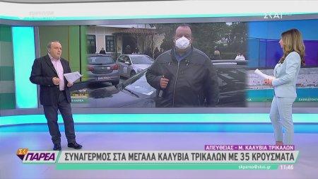 Συναγερμός στα Μεγάλα Καλύβια Τρικάλων με 35 κρούσματα κορωνοϊού