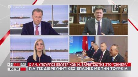 Βαρβιτσιώτης: Καλωσορίζουμε την αλλαγή πλεύσης της Άγκυρας -Το θέμα είναι να έχει διάρκεια