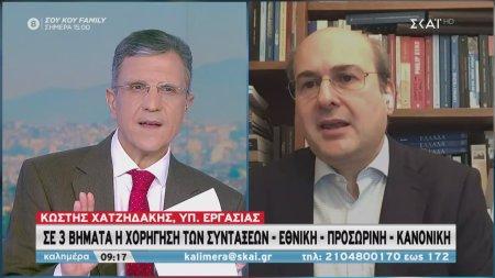 Χατζηδάκης: Η αίτηση για σύνταξη θα έχει την μορφή της φορολογικής δήλωσης