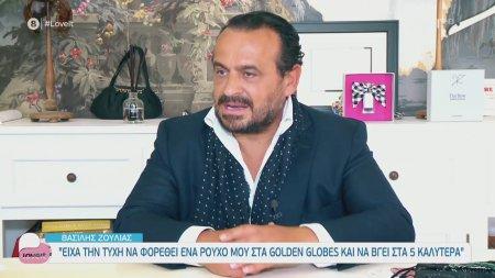Βασίλης Ζούλιας: Είχα την τύχη να φορεθεί ρούχο μου στα Golden globes