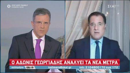 Ο υπουργός Ανάπτυξης Άδωνις Γεωργιάδης στον ΣΚΑΪ