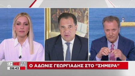 Ο Άδωνις Γεωργιάδης στο Σήμερα - Πρόταση βόμβα Κικίλια για καθολικό lockdown στην Αττική