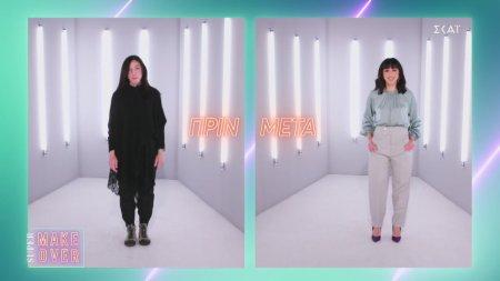 Η Άμη έγινε fashion icon