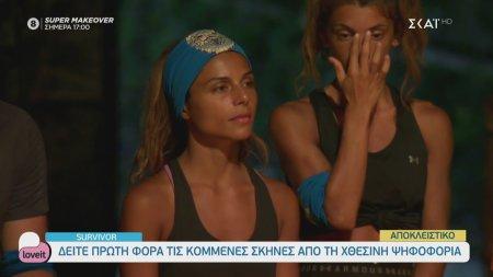 Survivor Αποκλειστικό - Κομμένες σκηνές από την χθεσινή ψηφοφορία, επίθεση Αλέξη σε Τριαντάφυλλο