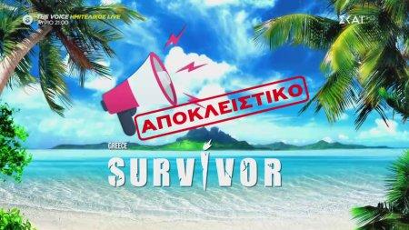 Survivor αποκλειστικό: Όσα δεν είδατε χθες - Ευθεία επίθεση Τραιντάφυλλου κατά Αλέξη Παππά