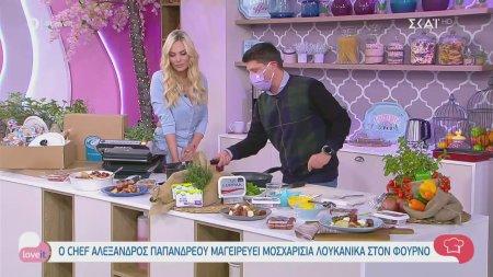 Ο chef Αλέξανδρος Παπανδρέου μαγειρεύει μοσχαρίσια λουκάνικα στο φούρνο