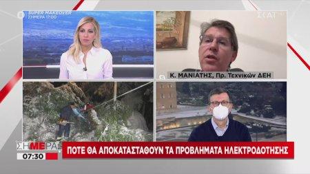 Πρόεδρος τεχνικών ΔΕΗ: Μέχρι το απόγευμα θα αποκατασταθεί μεγάλο μέρος των ζημιών
