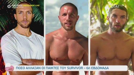 Πόσο άλλαξες; - Η δίαιτα του Survivor | 6η εβδομάδα