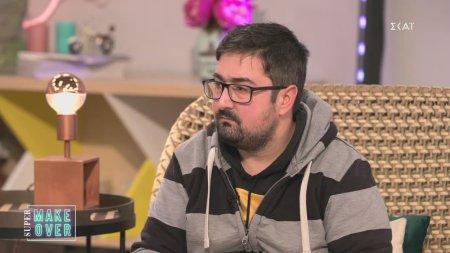 Ο Δημήτρης πιστεύει ότι τον κρατάει πίσω η εμφάνισή του