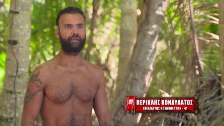 Περικλής: Ο Αλέξης έχει μπερδέψει το Survivor με τα σίριαλ που παίζει