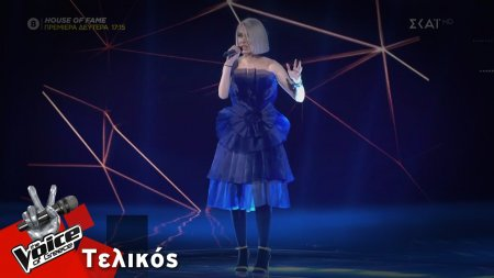 Ιωάννα Γεωργακοπούλου  - Lovely | Τελικός | The Voice of Greece