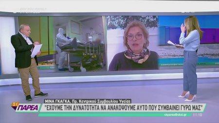 Γκάγκα: Αύξηση εισαγωγών σε Αττική-Ρεκόρ νοσηλευόμενων στο Σωτηρία από την αρχή της πανδημίας