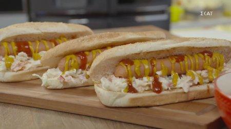 Hot dog με σπιτική coleslaw