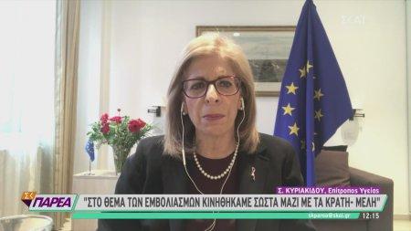 Κυριακίδου: Παράδειγμα για τους εμβολιασμούς η Ελλάδα