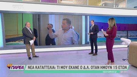 Κακουργηματικές κατηγορίες για βιασμό αντιμετωπίζει ο Λιγνάδης