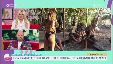 Survivor spoiler - Ένταση ανάμεσα σε Νίκο και Αλέξη για το φαγητό