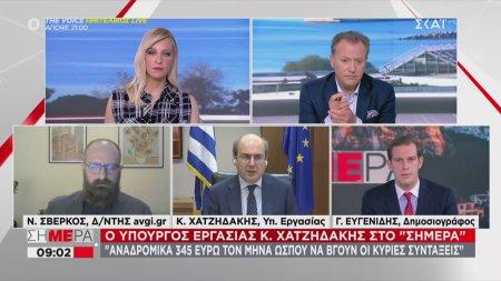 Χατζηδάκης: Αναδρομικά 345 ευρώ τον μήνα μέχρι να βγουν οι κύριες συντάξεις