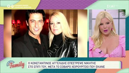 Ο Κωνσταντίνος Αγγελίδης επέστρεψε νικητής στο σπίτι του, μετά το σοβαρό χειρουργείο που έκανε
