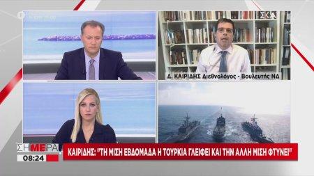 Προκαλεί η Άγκυρα: Βγάζουν σήμερα 87 πλοία για την