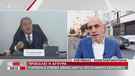 Τι κρύβουν οι απειλές Ακάρ για τους ελληνικούς εξοπλισμούς