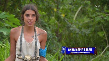 Άννα Μαρία: θα έβγαινα υποψήφια αν δεν είχα την ατομική