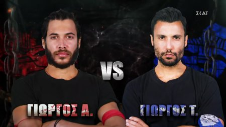 Ασημακόπουλος vs Ταβλαδάκης