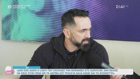 Bo: Βγαίνοντας από το Survivor δεν είχα ούτε μια μέρα κενή, δούλευα συνέχεια