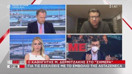 Δερμιτζάκης: Συναγερμός για τα κρούσμα και τη μεγάλη πίεση στα νοσοκομεία