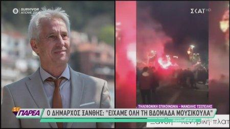 Δήμαρχος Ξάνθης για απίστευτες εικόνες συνωστισμού: Τους είπαμε ότι δεν ήταν σωστό αυτό