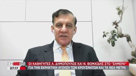 Δημόπουλος: Είμαστε στο δυσκολότερο σημείο, κυριαρχούν οι μεταλλάξεις