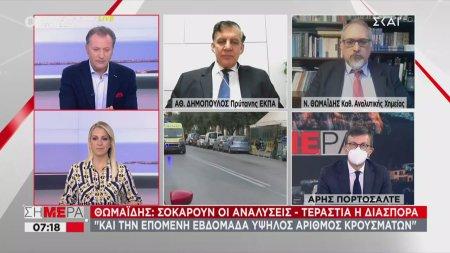 Θωμαΐδης: Υψηλός αριθμός κρουσμάτων και την επόμενη εβδομάδα