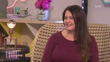 Η Ελένη θέλει να ανανεώσει τον έρωτά της με τον σύζηγό της