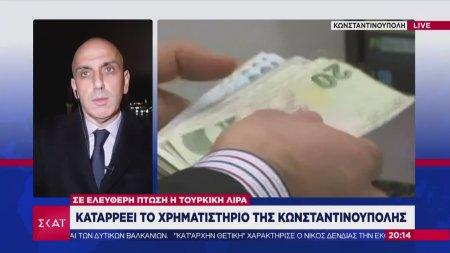 Φήμες για ανασχηματισμό στην Κυβέρνηση Ερντογάν