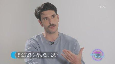 Ο Γιώργος Γεροντιδάκης στο Dot