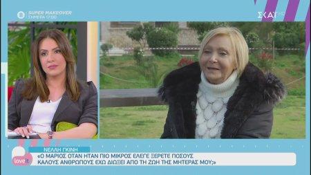Νέλλη Γκίνη: Παραγωγός με φώναξε για οντισιόν, κλείδωσε την πόρτα και άρχισε να με κυνηγάει