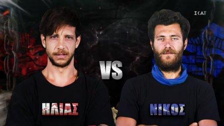 Ηλίας vs Νίκος