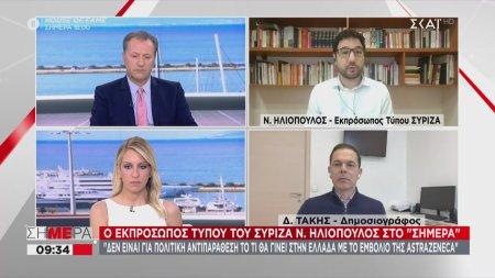 Ο εκπρόσωπος Τύπου του ΣΥΡΙΖΑ Ν. Ηλιόπουλος στο