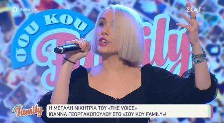 Μαζί μας η μεγάλη νικήτρια του «The Voice» Ιωάννα Γεωργακοπούλου!
