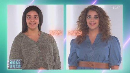 Η Ιωάννα μεταμορφώθηκε σε Beyonce