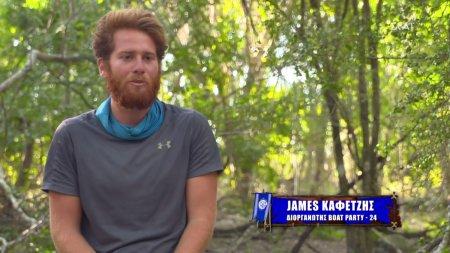 James: η ομάδα έπρεπε να μου πει μπράβο